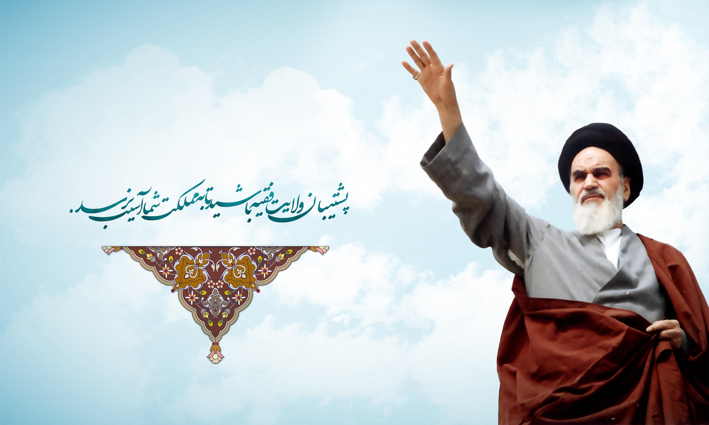 غدیر از دیدگاه امام خمینی (ره)