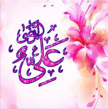 13 رجب،میلاد حضرت علی(ع)