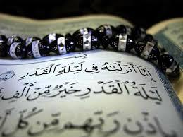 در شب قدر ،چگونه دعا کنیم؟