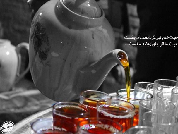 arbain