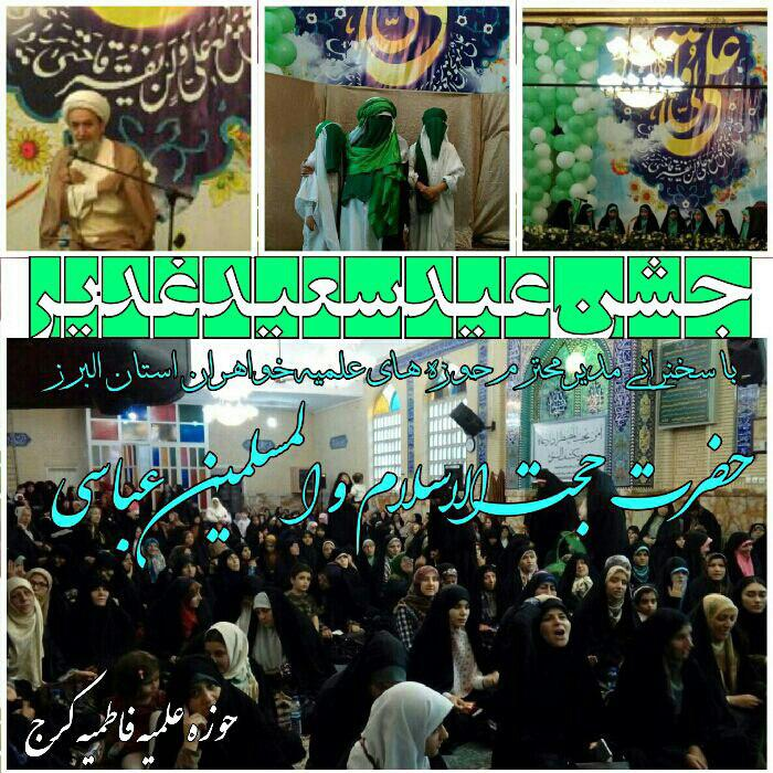 سلام اینم عکس روز جشن حوزه ما که تئاتر و تواشیح مولودی و سخنرانی جز مراسم بود