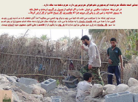 فرازهایی از وصیت نامه شهید علی جمشیدی