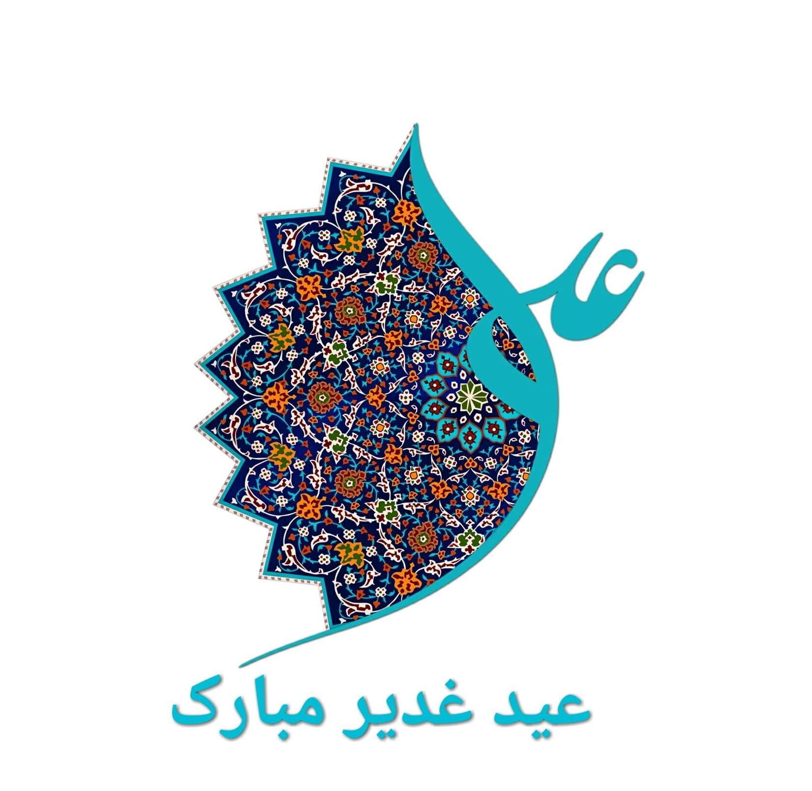 علم علما از رزق علی