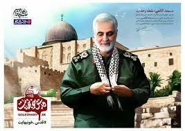 شهید قدس زنده است