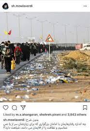 زباله های زوار اربعین