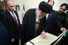 قرآن هدیه پوتین به مقام رهبری