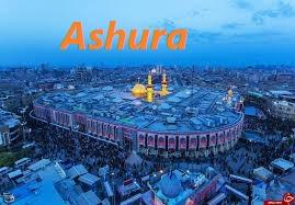 Ashura عاشورا