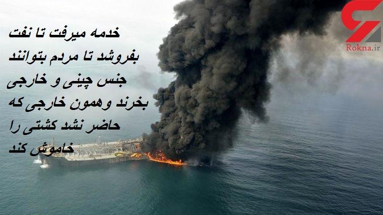 کشتی نفت کش کالای چینی تولیذ ملی