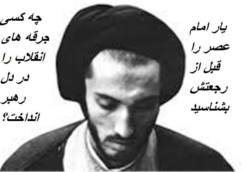 نواب معلم رهبری در انقلاب
