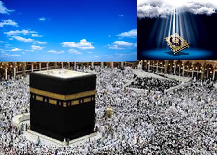 عمل به قرآن در حج بهترین فرصت