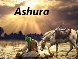 حسین کربلا Ashura