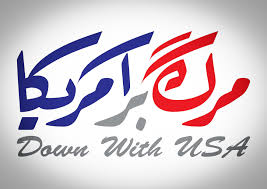 روزی که آمرکا در ایران مرد