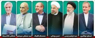 شش کاندید ریاست جمهوری ۹۶