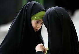 پوشش زنان در قرآن