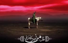 Shia_Muslim