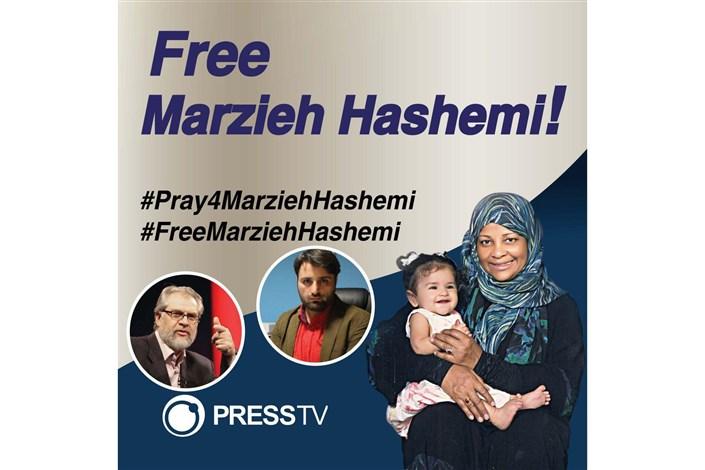 freeMarziehHashemi
