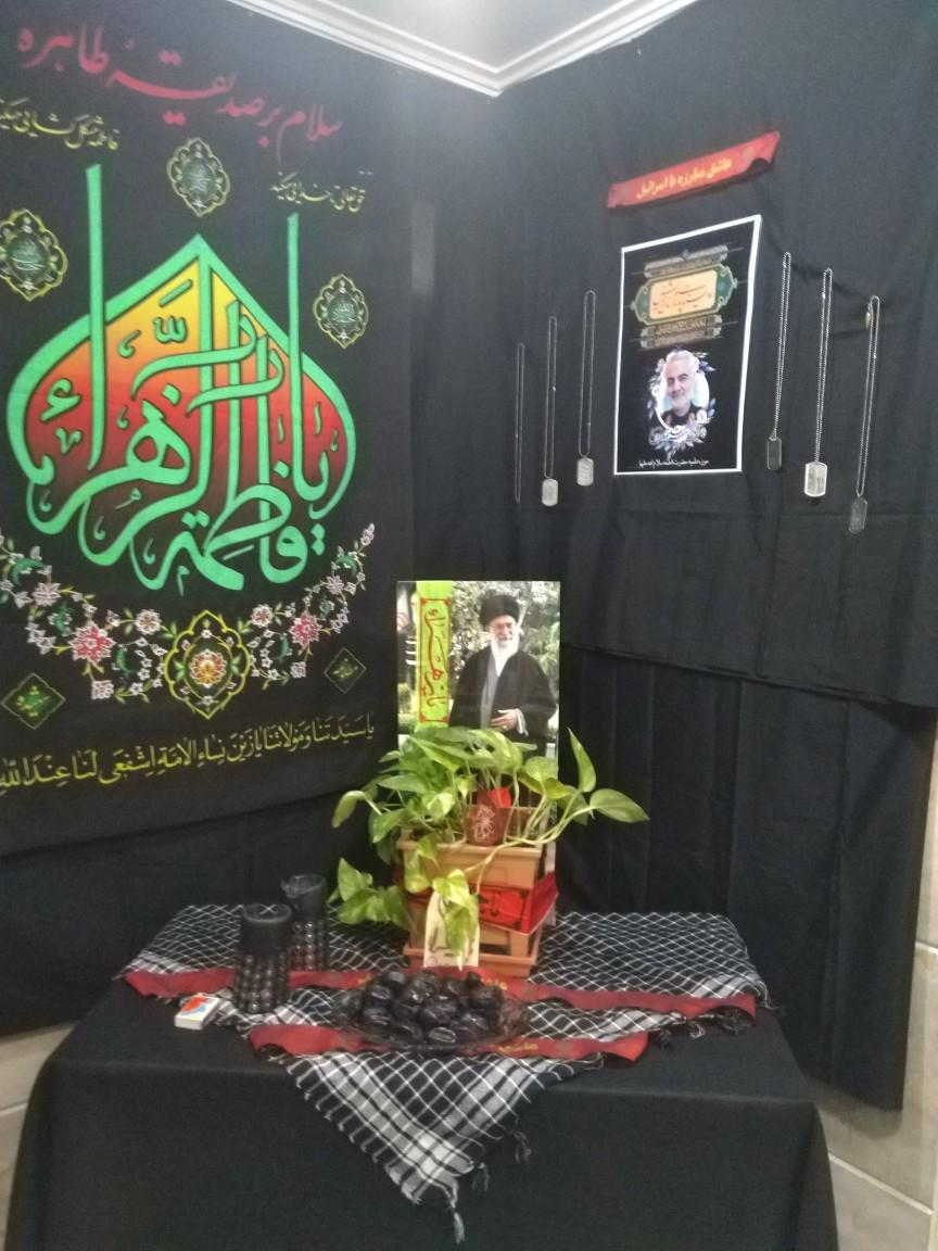 فضا سازی مدرسه علمیه حضرت فاطمه سلام الله علیها به مناسبت شهادت سردار حاج قاسم سلیمانی