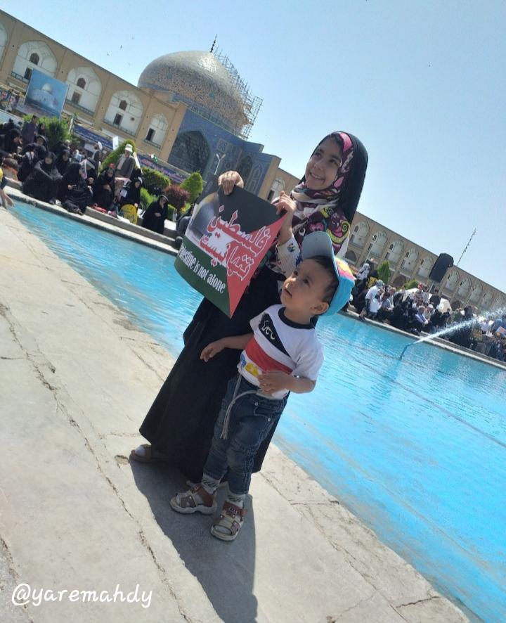 راهپیمایی روز قدس اصفهان
