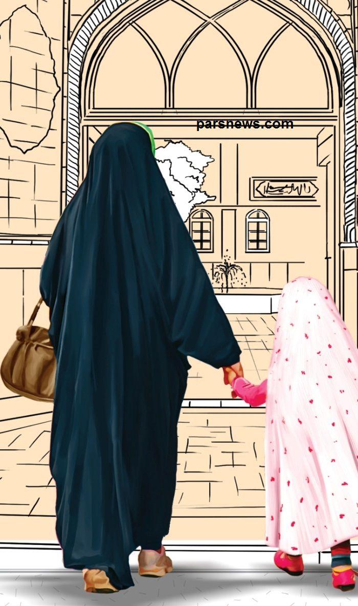 تربیت دینی مادر