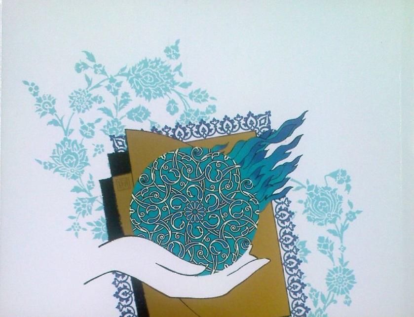 تربیت در قرآن