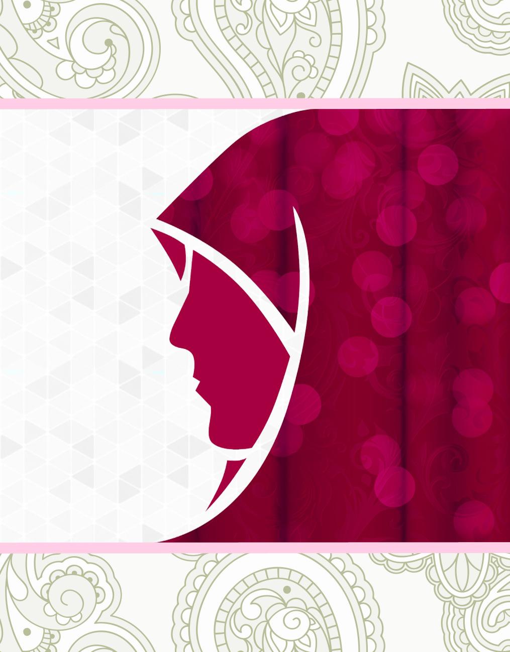 همسر با حجاب