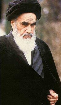 کیمیا گری امام خمینی