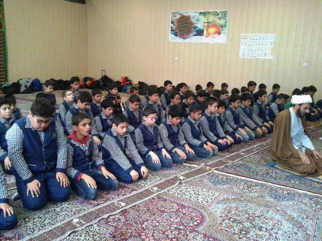 نماز مدرسه