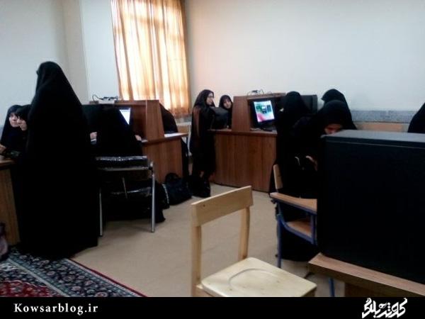 کارگاه وبلاگ نویسی در خرم آباد