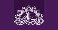 وبلاگ ریحانه النبی