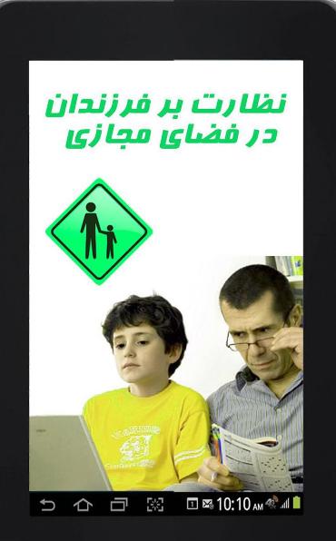 سواد رسانه