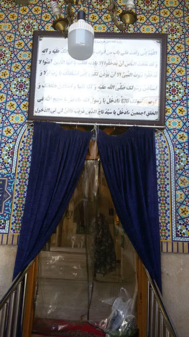 حرم سید تاج غریب