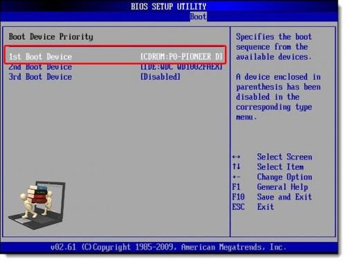 آموزش بوت دادن به cd , dvd , flash برای نصب ویندوز