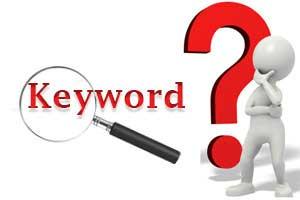 کلید واژه چیست؟