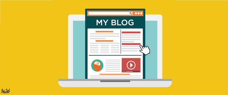 وبلاگ های فعال کوثر بلاگ