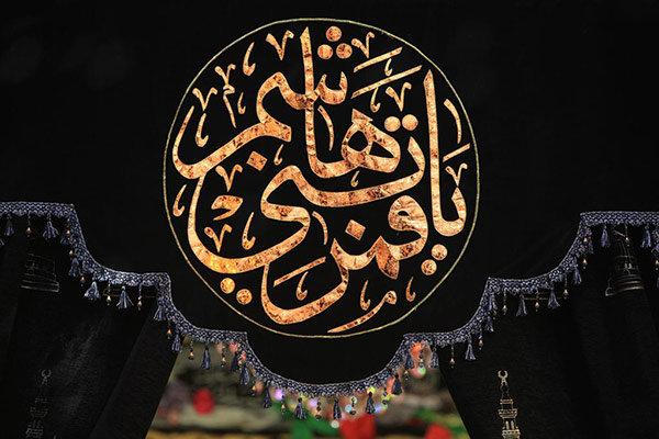حضرت عباس علیه السلام، وبلاگ نگاه خدا