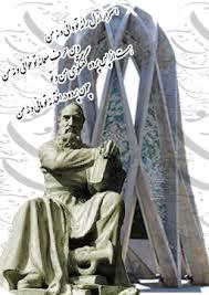 حکیم عمر خیام، آرامگاه حکیم عمر خیام، وبلاگ نگاه خدا