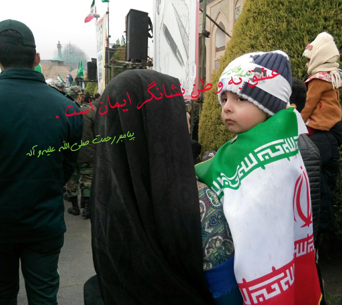 راهپیمایی 22 بهمن 1397- وبلاگ نگاه خدا