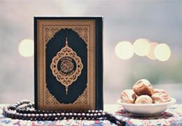 دلنوشته های رمضانی